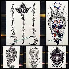 исламская мусульманский арабский цитата временные татуировки черный лотоса