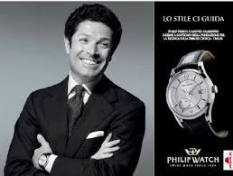 <b>Philip Watch</b>: официальный сайт, адреса, отзывы