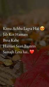 Best Feeling Haaaaannn Love Quotes In Hindi Bff Quotes 및
