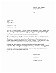Bartender Application Letter New Bartender Resume Cover Letter