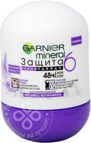 Купить <b>Дезодорант</b>-<b>антиперспирант Garnier Mineral</b> Защита 6 ...