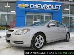 Used 2008 Chevrolet Malibu LT for Sale in Sainte-marie, Quebec ...