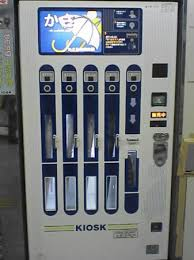 We Buy Vending Machines Extraordinary 48 Things You Can Buy In Japanese Vending Machines Stuff You