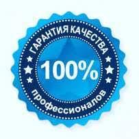 Бюро переводов синхронный перевод Караганда услуги переводчиков  Качественный перевод на казахский русский и английский