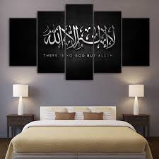 modern picture frames. Modern Frames For Print Modular Cheap Islam Pictures 5 Panel Muslim Wall Art Living Room Picture O