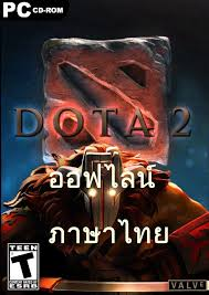 download dota 2 offline games high compressed
