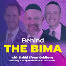 Behind the Bima