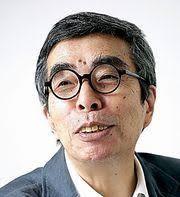 Resultado de imagen de 井上ひさし