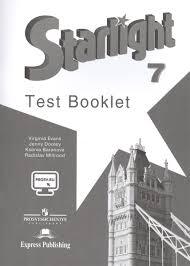 Английский язык starlight test booklet класс Контрольные  Английский язык starlight test booklet 7 класс Контрольные задания