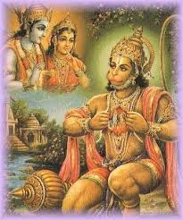 Image result for images of lord hanuman with sriram in the heart