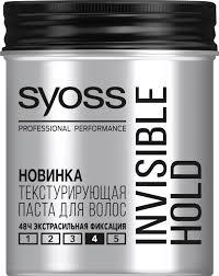 SYOSS <b>Текстурирующая паста</b> Invisible Hold, 100 мл — купить в ...