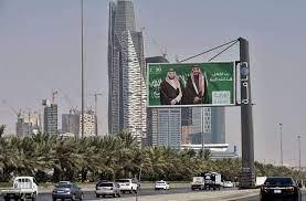 قيمتها 40 مليار ريال.. عام ثقيل بالديون المُستحقة على المملكة السعودية-  بزنس ريبورت الإخباري