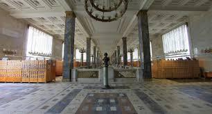 Библиотека имени Ленина Официальный сайт гостиницы Бизнес  Российская государственная библиотека это научно просветительский центр в области книговедения библиотековедения и библиографоведения