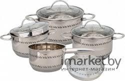 <b>Набор</b> посуды <b>KELLI KL</b>-<b>4263</b> 8пр купить в Минске, цена в ...