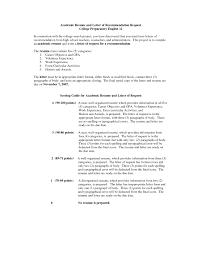 College Letter Of Recommendation Resume Template Camelotarticles Com