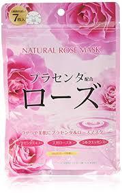 Buy <b>JAPAN GALS</b> 7 Piece Natural, Mask Rose Online at Low Prices ...