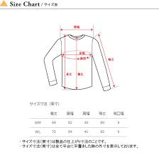 Helly Hansen Jacket Size Chart