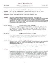 Job Resume Skills Examples Job Skills For Resume Good Qualifications ...