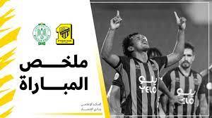"""ملخص مباراة الاتحاد 4 """"3"""" × """"4"""" 4 الرجاء المغربي نهائي كأس محمد السادس  للأندية الأبطال - YouTube"""