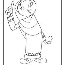 Muslim Drawing At Getdrawingscom Free For Personal Use Muslim