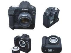 sample essay about digital camera essay this tutorial will give you general information about the different types of digital cameras on the market for consumers
