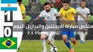 ملخص مباراة الارجنتين والبرازيل اليوم 1 0 نهائي كوبا امريكا - YouTube