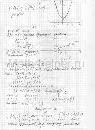 Решебник к сборнику контрольных работ по алгебре для класса  glizburg 10 0ch0002 601x821