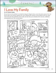 9 printable winter hidden picture activity pages for preschoolers. I Love My Family Hidden Picture Hidden Pictures Family Coloring Pages Lds Coloring Pages