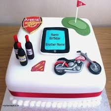 Nice Birthday Cake For Brother With Name Amazingbirthdaycakestk