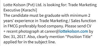 Jobs In Marketing Department Karachi | Jobs In Pakistan
