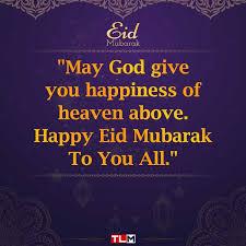 happy eid mubarak wishes 2019 images