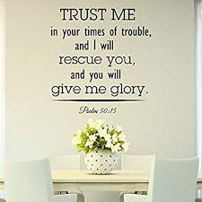 bible verse wall decal stickers psalm 50 15 trust me in your times of trouble scripture vinyl lettering wall words art home decor q160 amazon  on scripture vinyl lettering wall art with bible verse wall decal stickers psalm 50 15 trust me in your times