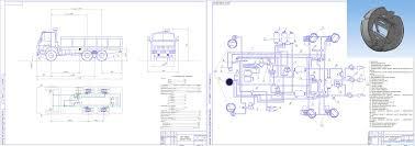Курсовые и дипломные работы автомобили расчет устройство  Дипломный проект Барабанный тормозной механизм с пневмоприводом с компенсатором износа для автомобиля КамАЗ 55102