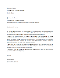 Termination Letter Template Dismissal Letter Templates For Word Doc Word Excel