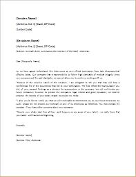 Sample Dismissal Letter Dismissal Letter Templates For Word Doc Word Excel