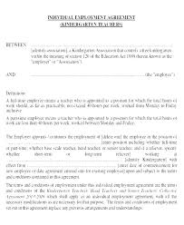 Company Loan To Employee Agreement Business Loan Document Template