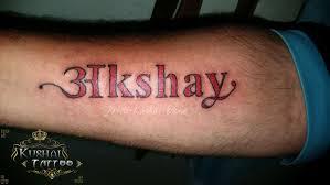Free Name Designs For Tattoos Tattoo Designs Name Akshay