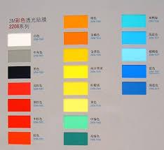 3m Scotchcal Vinyl Color Chart 3m Vinyl Stickers
