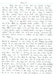 my home essay essay on my college life essays on college life  home essay my home essay