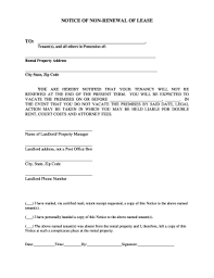 20 printable lease extension agreement
