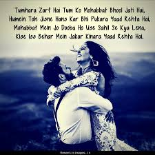 40 Romantic Shayari Image Download Free Hd Stunning Download Romantic Photo