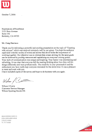 Employee Reference Letter To Open Bank Account 4 Erpjewelscom