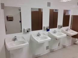 school bathroom. 4fcdcdf5436742465492_alj_bathroom.jpg School Bathroom H