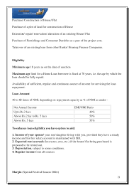 help essay writer expository essay outline template fresher     Offer Letter Accepting a Position