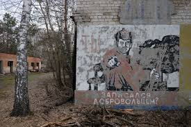 inside ukraine s haunting chernobyl exclusion zone sean williams