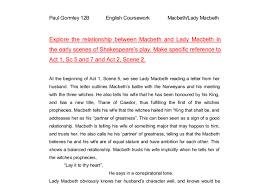 Essay Comparing Macbeth And Lady Macbeth