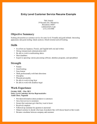 8 Sample Entry Level Resume Self Introduce