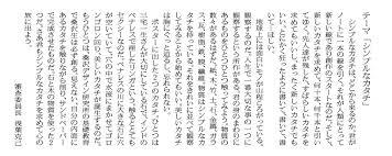 第25回日本高校生デザイングランプリ募集要項 熊本デザイン専門学校
