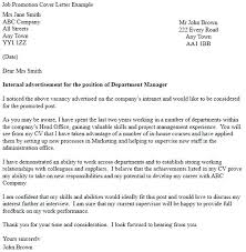 Police Sergeant Cover Letter Best Solutions Of Police Sergeant
