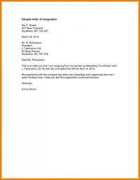 Bank Reference Letter Template Stunning Nomination Letter Format For Best Employee Refrence Bank Undertaking